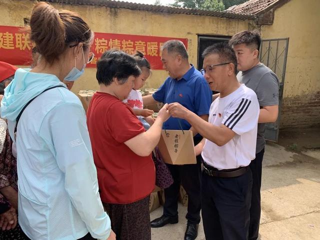 「我们的节日·端午」临沂城投集团组织开展端午节主题系列活动
