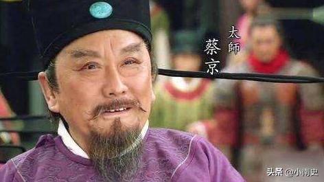 北宋刘太后图片