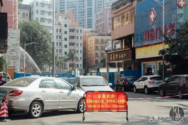 实拍深圳曾经鼎鼎有名的娱乐村下沙村,巷子多按摩多会所多美食多