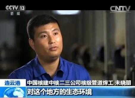 毕业生多次被央视报道,中国核工业类全日制高职院校就业不用愁