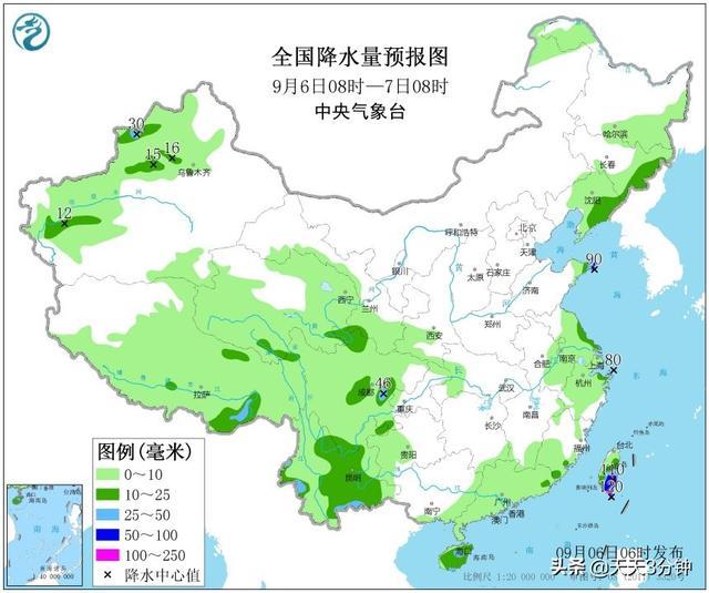 中央气象台七天降水预报