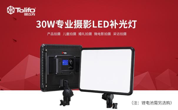 摄影补光灯哪个好?怎样选择摄影补光灯?