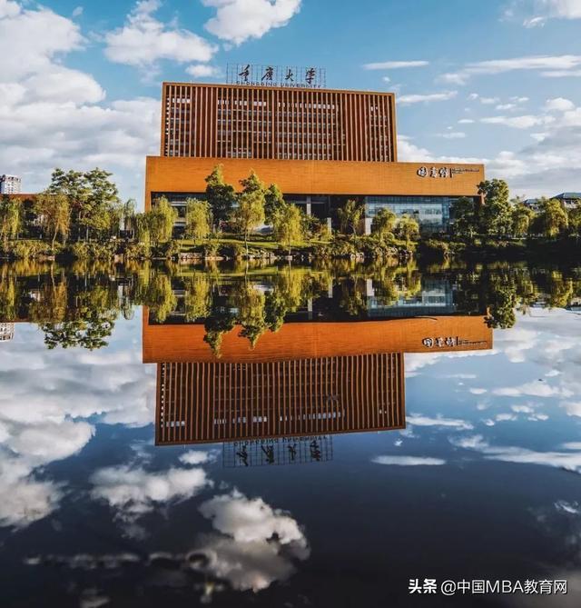 硬实力!仅10天内,重庆这所高校多项研究成果,登上国际权威期刊!