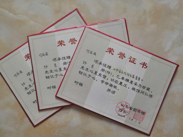 中国历代词名篇鉴赏 传承文化普及知识