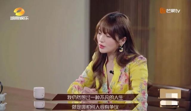 金莎被《浪姐》淘汰,在采访时透露被前经纪人骗百万,事后才知道
