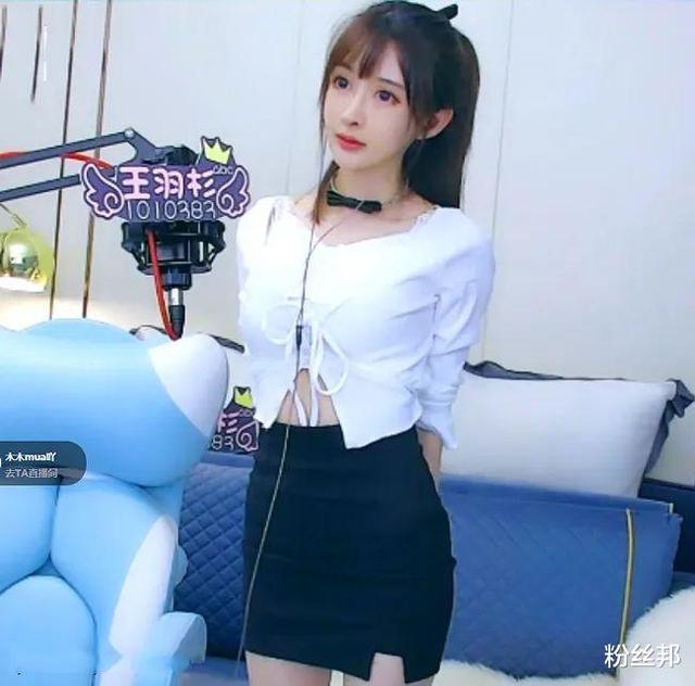 斗鱼二次元美女主播王羽杉被永封,曾是snh48女团成员