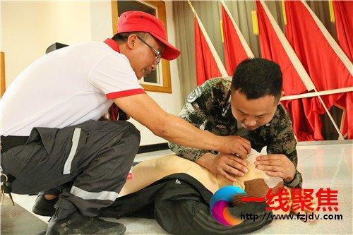 永康市红十字会为民兵开展应急救护培训