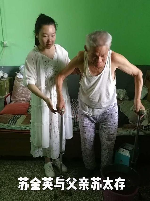 河南濮阳:为行孝带父求学,不怕苦赚钱养家