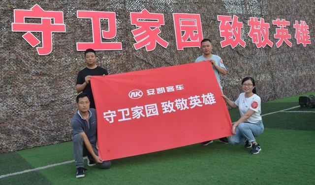 中国制造的正面和侧面---记安凯客车企业社会责任践行之路