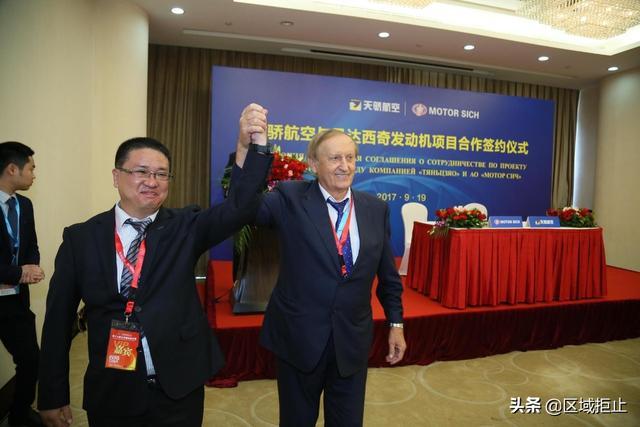 中国天才回国