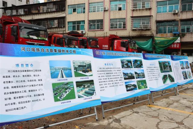 总投资152亿,92个项目开建!红河州城市建设再添一笔