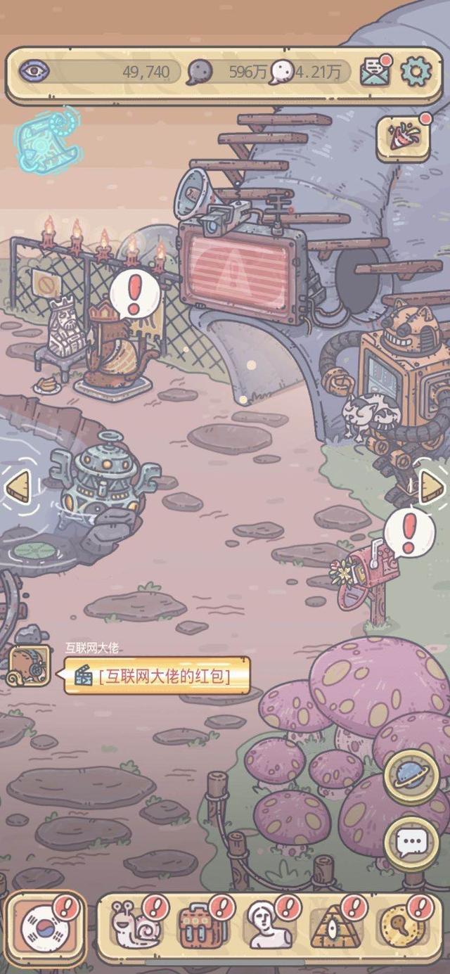 最强蜗牛:这款游戏隐藏多少彩蛋,竟引得制作人和GM争相搞事?