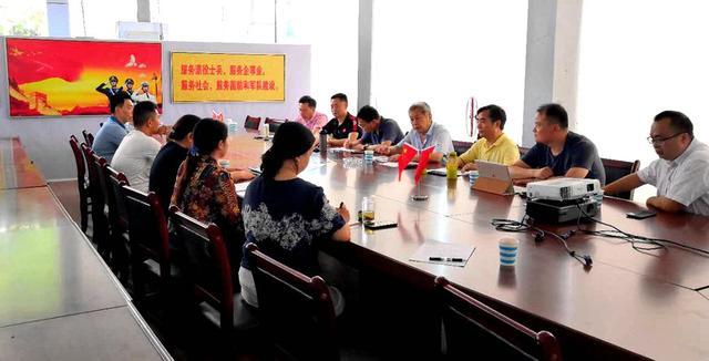 四川省退服会军嫂就业创业服务中心筹备组成立