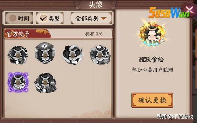 为什么日本动漫中,狐狸面具的出镜率那么高?