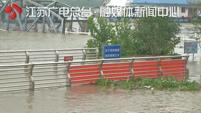 江苏省水利厅发布洪水黄色预警 各部门筑牢防汛防线