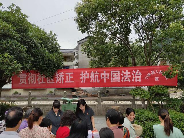 宁陕法院扎实开展《社区矫正法》宣传活动