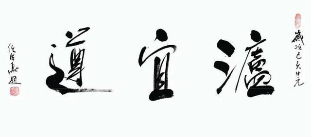 泸宜遵酒悟天下⑤ | 中国白酒的未来:品牌向左,产区原酒向右