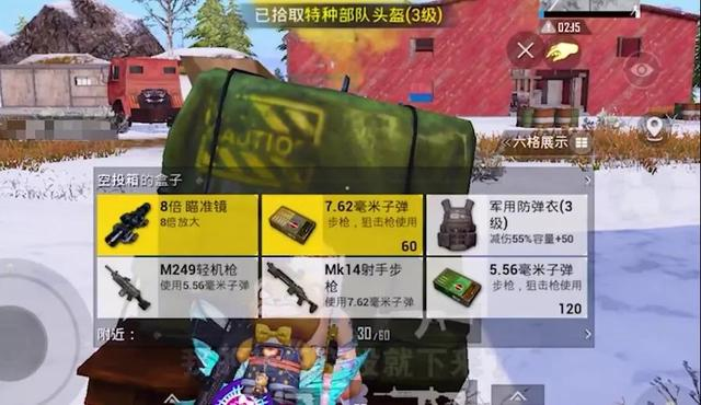 """""""吃鸡""""枪械弹夹容量提高100发,萌新才会选用AWM,它直接封神!"""