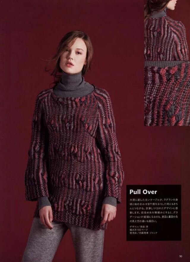 个性中长款棒针编织插肩袖毛衣