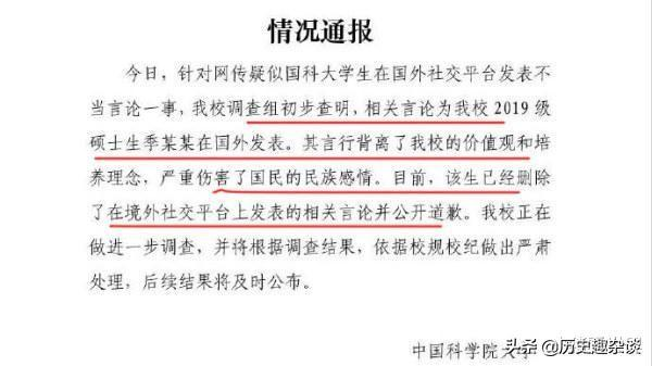"""不男不女的季子越高考677分,家境富裕却养成""""精日""""研究生"""