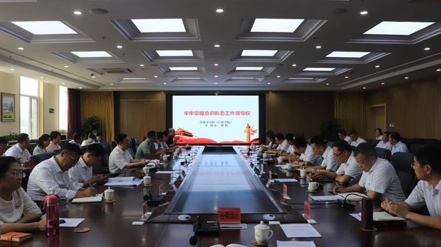 玉泉區召開區委理論學習中心組(擴大)第九次會議