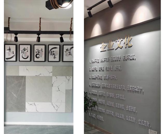 热烈祝贺黄石九廷装饰四周年庆暨新店盛大开业