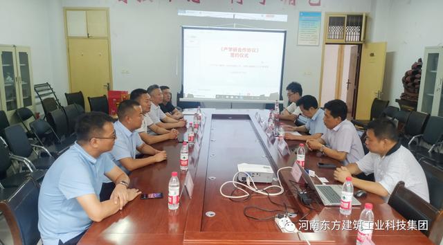 校企合作,实现共赢――汝州东江与河南工程学院产学研合作签约
