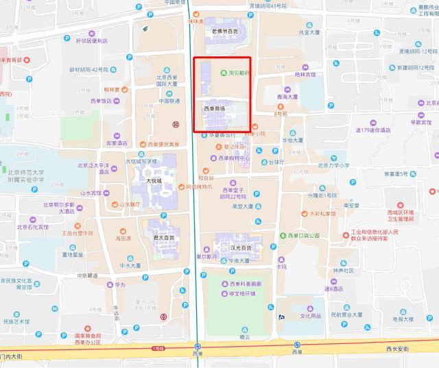 西单购物中心_网易房产