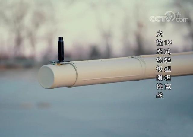 火力全开,国产11式新型突击车亮剑高原,行进间实弹射击