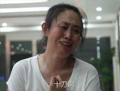 江歌案开庭,一个父亲对女儿说了些什么?