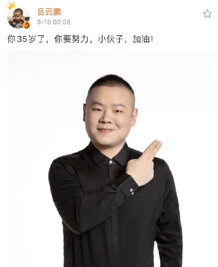 小岳岳开心庆祝35岁生日,被老婆吐槽太2,原来记错日期!