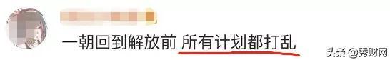 北京初级、中级、管理会计、CMA考试全取消!CPA还有变数吗?