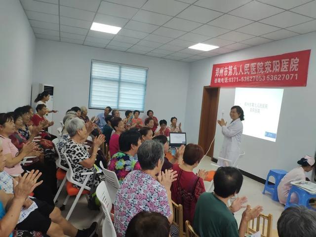 郑州市九院李静:她是谁,她为了谁?