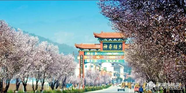 城固北站图片