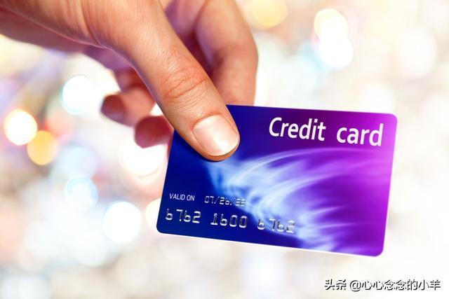 是否有必要办信用卡?