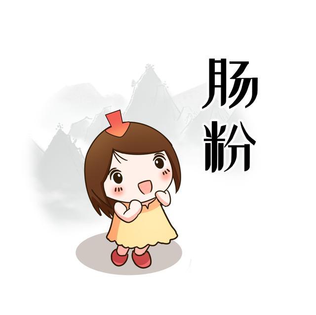 广东肠粉门头招牌