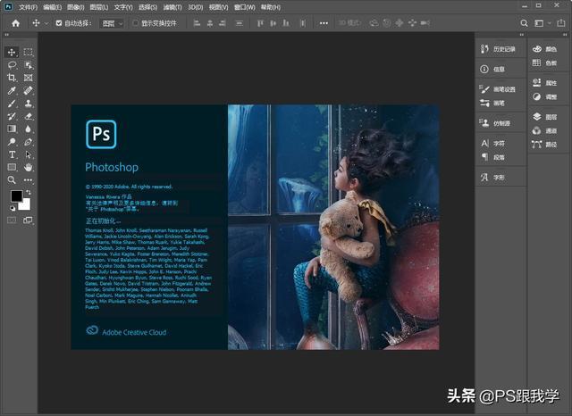 Photoshop 2020初体验有感,人性化的改进一马当先,让你好感倍增