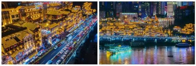重庆五日游,超级实用的旅游攻略-第13张图片