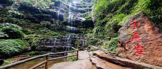 四川被忽略的一处景区,是封闭式的可循环游览景区,属5A景区