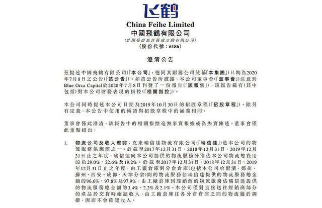 """章子怡一句""""更适合中国宝宝体质"""",飞鹤千亿市值是如何炼成的?"""