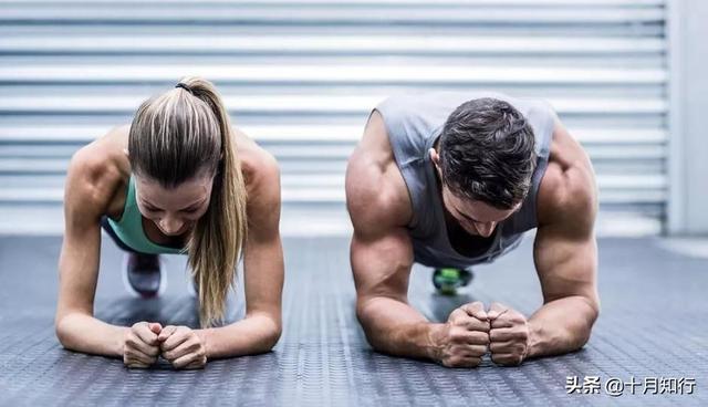每天堅持兩分鍾平板支撐可以減肚子嗎?
