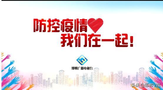 """邯郸电视台女主播台上晕倒,网传""""猝死""""引发关注_网易新闻"""