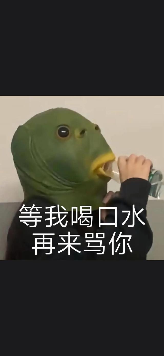 绿色鱼头套视频搞笑