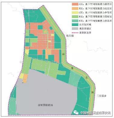 城市地质调查,精准评价地下空间资源潜力,服务郑州航空港建设