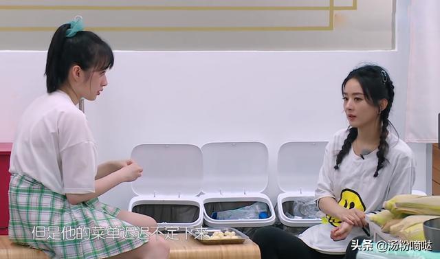 """《中餐厅4》""""财务总监""""赵丽颖面临崩溃,负责任的她,凸显弊端"""