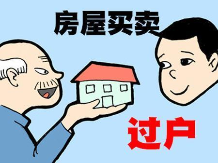 不是房子的主人,将房子卖了,法庭还认为有效,怎么回事?