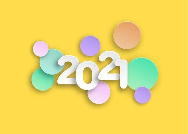 一文说透2021年餐饮十大品类发展趋势