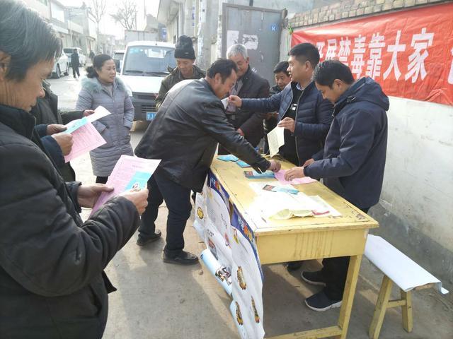定西市岷县岷阳镇开展冬季禁毒宣传进农村活动