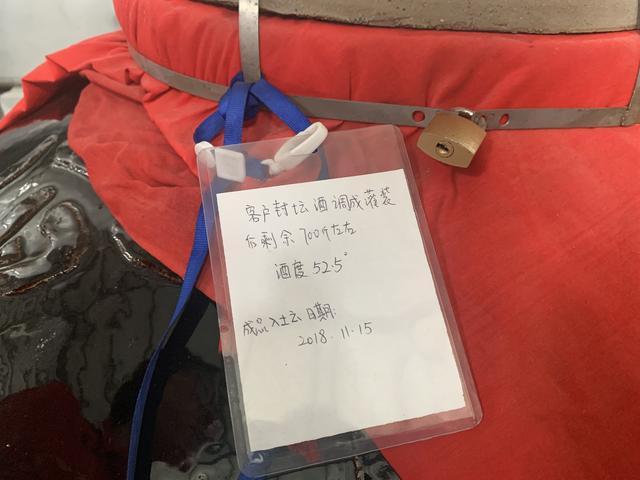 """打造郑州地产酒品牌:宴酒坊酒业召开""""五粮一号""""产品座谈会"""