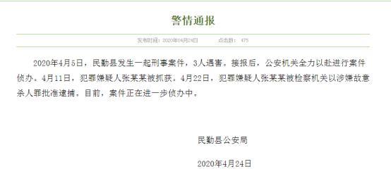 湖南长沙今天新闻事件
